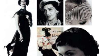 Photo of В день рождения Коко Шанель: 8 книг об иконах стиля